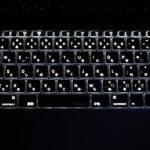 やっと出会えた文句なしのキーボードカバー【MacBook】