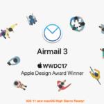 【保存版】Macのメールアプリ最終決定しました!!おすすめ!